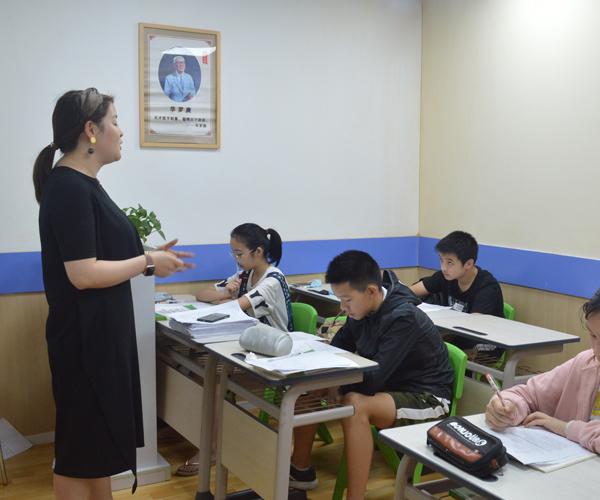 13-18岁 少儿英语培训