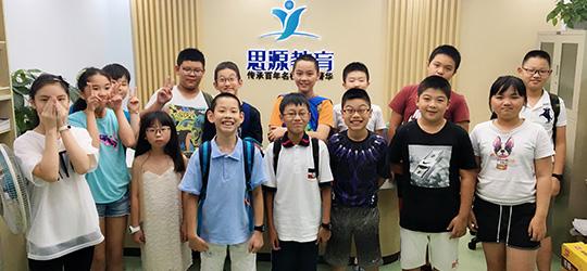 上海初高中manbetx万博苹果app