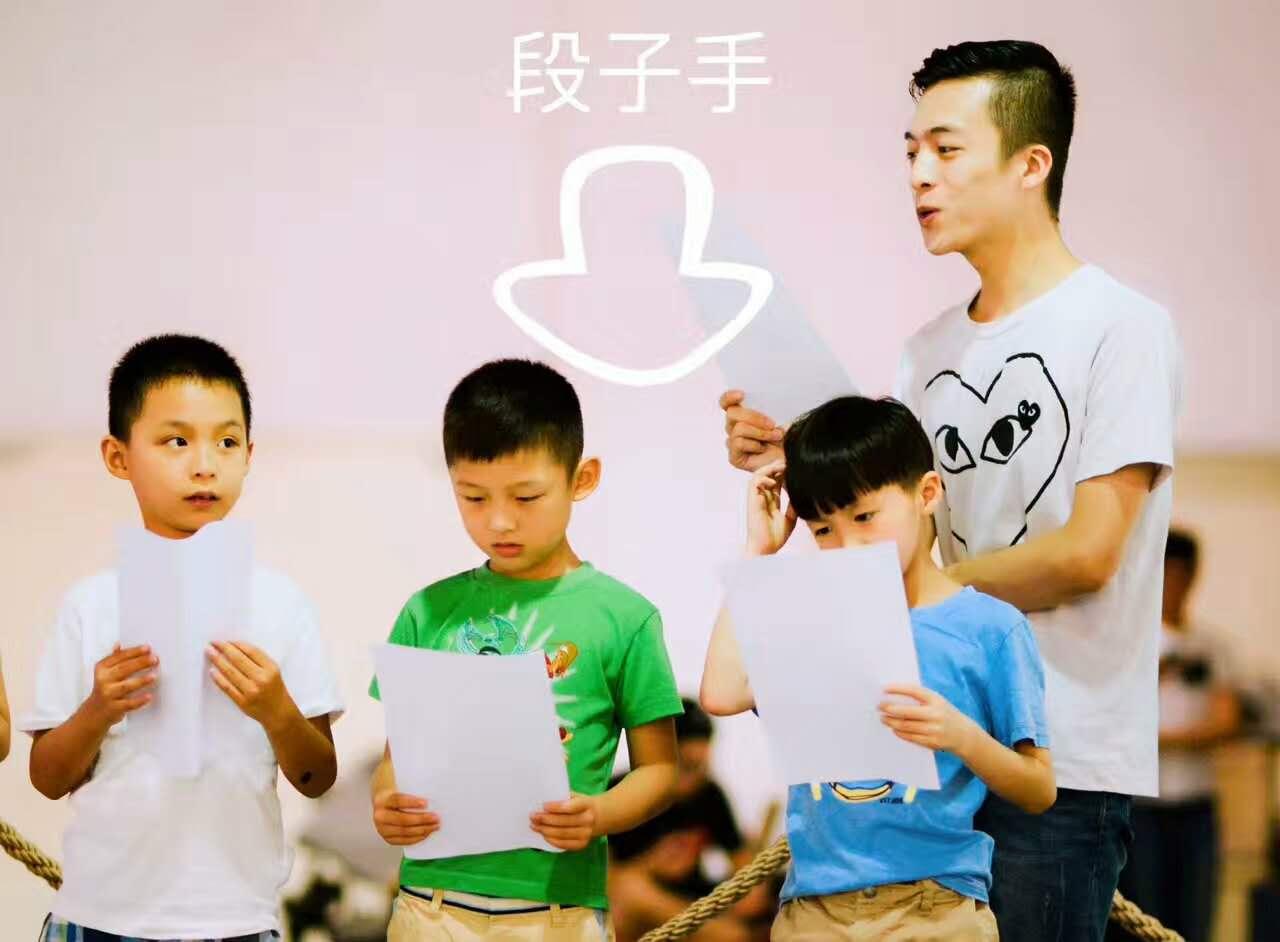 孩子学小主持人才艺有什么用?哪里的有专业的小主持辅导班