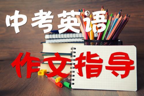 名句等于高分!中考英语作文最常被引用的谚语汇总