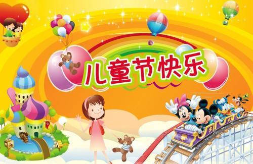 欢庆六一! 你知道世界各国的小朋友是如何欢度儿童节吗?